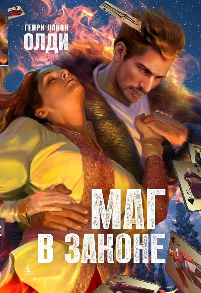 magiosi-cover